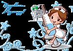 Описание праздников из рубрики С днём медицинских сестёр