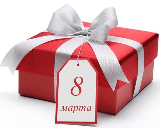 Картинки с намеком на подарок на 8 марта цветы из шаров купить красноярск